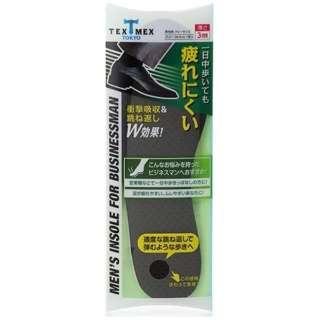 テックスメックス 衝撃吸収メンズインソール(サイズ:25.0cm~28.0cm)[インソール]