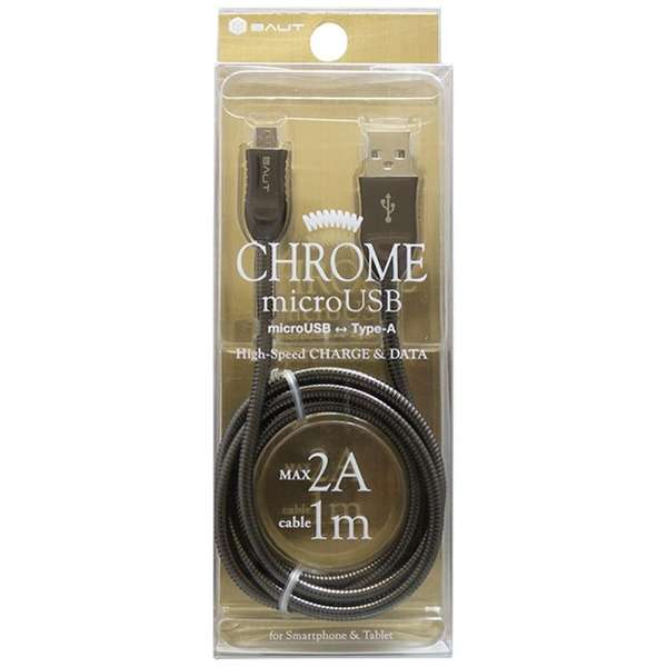 [micro USB]USBケーブル 充電・転送 2A (1m) BUSMCR100BK ブラック [1.0m]