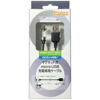 [micro USB]脱着式 充電USBケーブル (1m) BM-MMUSB ブラック [1.0m]