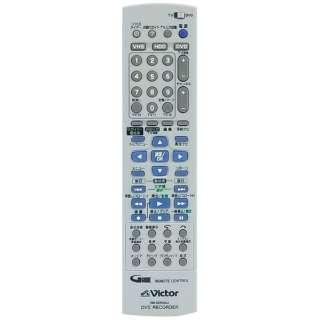 【部品 開封済未使用品】VHS&HDD&DVDビデオレコーダー DR-MX50、DR-MX10、(代替:DR-MX5、DR-MX3、DR-MX1)用 純正リモコン RM-SDR050J(代替:RM-SDR020J)