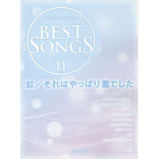 楽譜 BEST SONGS 11