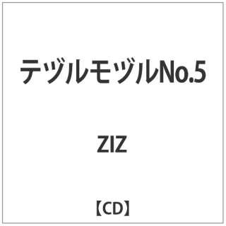 ビックカメラ com インディーズ ziz テヅルモヅルno 5 cd 通販