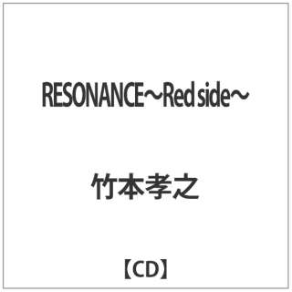 竹本孝之/ RESONANCE~Red side~ 【CD】