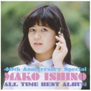 ビックカメラ com - 石野真子/ MAKO PACK [40th Anniversary Special] ~オールタイム・ベストアルバム 通常盤  【CD】
