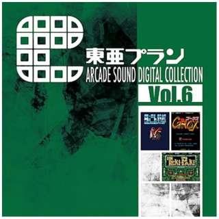 (ゲーム・ミュージック)/ 東亜プラン ARCADE SOUND DIGITAL COLLECTION Vol.6 【CD】
