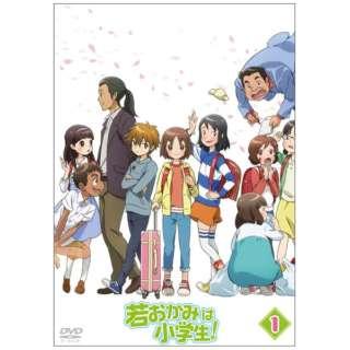 若おかみは小学生! Vol.1 【DVD】