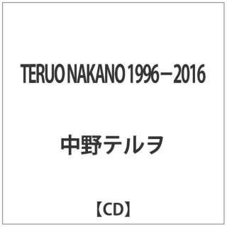中野テルヲ/ TERUO NAKANO 1996-2016 【CD】