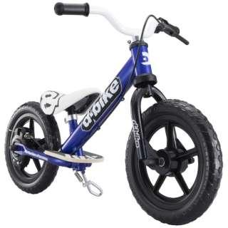 12型相当 幼児用自転車 D-BIKE KIX V(ネイビー/シングルシフト) 【組立商品につき返品不可】
