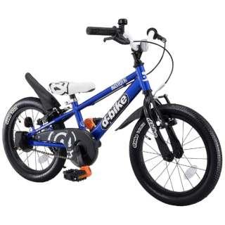 16型 幼児用自転車 D-BIKE MASTER 16V(ネイビー/シングルシフト)【3歳半以上向け】 【組立商品につき返品不可】