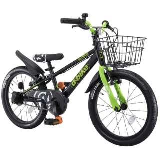 18型 幼児用自転車 D-BIKE MASTER 18V バスケット付き(ブラック/シングルシフト)【4歳半以上向け】 【組立商品につき返品不可】