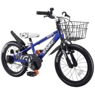 18型 幼児用自転車 D-BIKE MASTER 18V バスケット付き(ネイビー/シングルシフト)【4歳半以上向け】 【組立商品につき返品不可】
