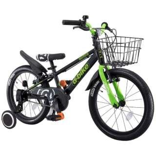 16型 幼児用自転車 D-BIKE MASTER 16V 補助輪+バスケット付き(ブラック/シングルシフト)【3歳半以上向け】 【組立商品につき返品不可】