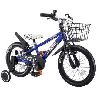 16型 幼児用自転車 D-BIKE MASTER 16V 補助輪+バスケット付き(ネイビー/シングルシフト)【3歳半以上向け】 【組立商品につき返品不可】
