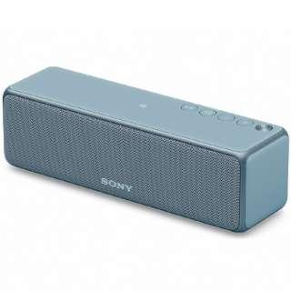 SRS-HG10LM WiFiスピーカー ムーンリットブルー [ハイレゾ対応 /Bluetooth対応 /Wi-Fi対応]