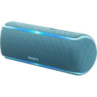 SRS-XB21LC ブルートゥース スピーカー ブルー [Bluetooth対応 /防水]