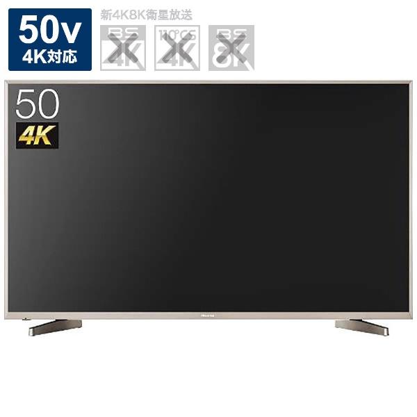 ハイセンス 50V型 4K対応 液晶 テレビ HJ50N5000 液晶テレビ