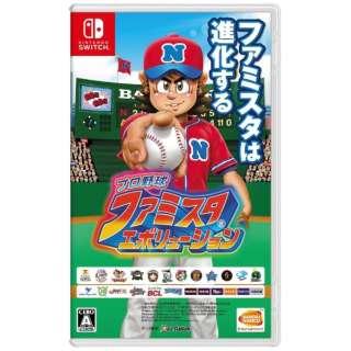 プロ野球 ファミスタ エボリューション 【Switch】