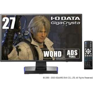 ゲーミング液晶ディスプレイ GigaCrysta(ギガクリスタ) ブラック LCD-GCQ271XDB [27型 /ワイド /WQHD(2560×1440)]