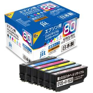 JIT-AE806P エプソン EPSON:IC6CL80(通常容量)(6色パック)対応 ジット リサイクルインクカートリッジ 目印:とうもろこし JIT-AE806P 6色
