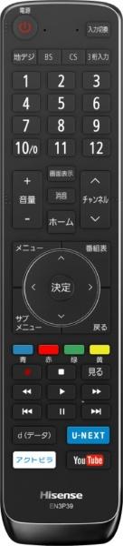 ハイセンス TV用リモコン EN-3P39