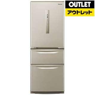 【アウトレット品】 NR-C32FM-N 冷蔵庫 シルキーゴールド [3ドア /右開きタイプ /315L] 【外装不良品】