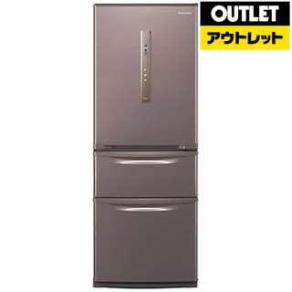 【アウトレット品】 冷蔵庫 [3ドア /右開きタイプ /315L] NR-C32FM-T シルキーブラウン 【外装不良品】