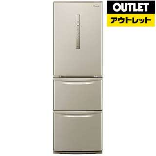 【アウトレット品】 3ドア冷蔵庫 (365L) NR-C37FM-N シルキーゴールド 【外装不良品】