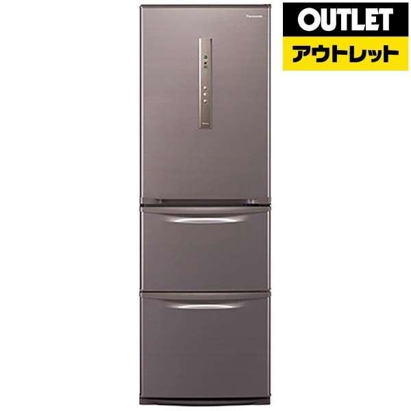 【アウトレット品】 冷蔵庫 [3ドア /右開きタイプ /365L] NR-C37FM-T  シルキーブラウン 【外装不良品】