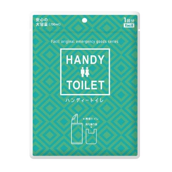 轻便的厕所