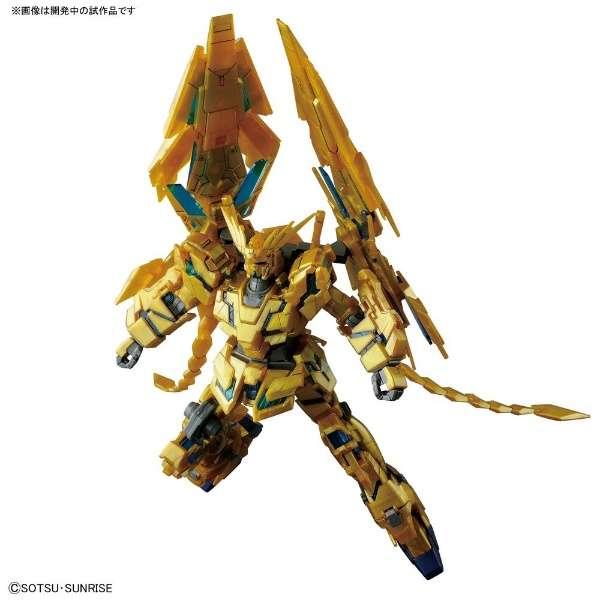 HGUC 1/144 ユニコーンガンダム3号機 フェネクス(デストロイモード)(ナラティブVer.)【機動戦士ガンダムNT】