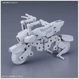 HGBC ビルドカスタムシリーズ マシンライダー