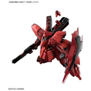 RG 1/144 サザビー【機動戦士ガンダム 逆襲のシャア】