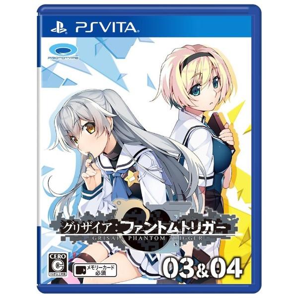 グリザイア ファントムトリガー 03&04 [PS Vita]