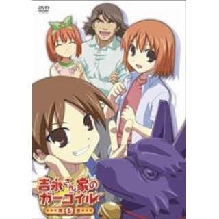 吉永さん家のガーゴイル 第5巻 【DVD】