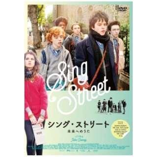 シング・ストリート 未来へのうた 【DVD】