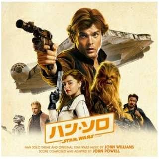 (オリジナル・サウンドトラック)/ ハン・ソロ/スター・ウォーズ・ストーリー オリジナル・サウンドトラック 【CD】