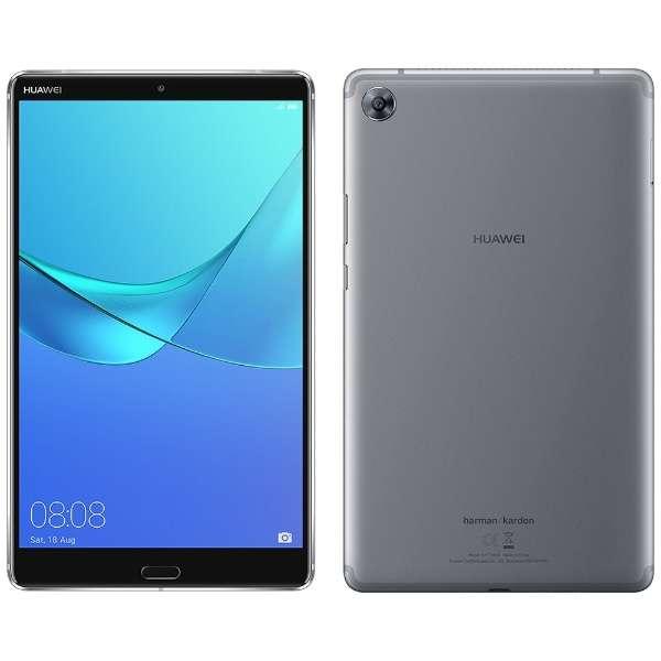 SHT-W09 Androidタブレット MediaPad M5 スペースグレー [8.4型 /ストレージ:32GB /Wi-Fiモデル]