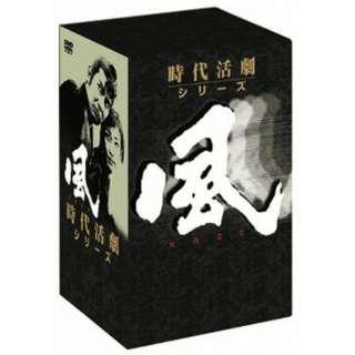 風 DVD-BOX 【DVD】