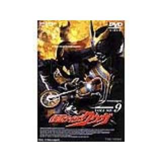 仮面ライダークウガ Vol.9 【DVD】