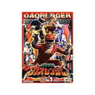 百獣戦隊ガオレンジャー 1 【DVD】
