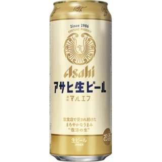 アサヒ 生ビール マルエフ 500ml 24本【ビール】