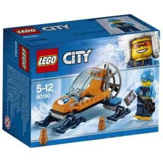 LEGO(レゴ) 60190 シティ 北極アイスグライダー