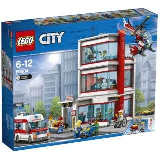 60204 シティ レゴ(R)シティ病院