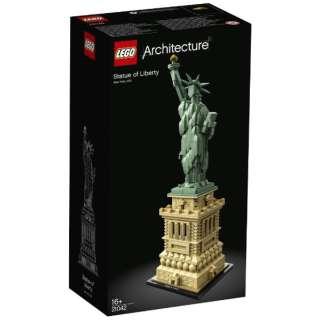 21042 アーキテクチャー 自由の女神