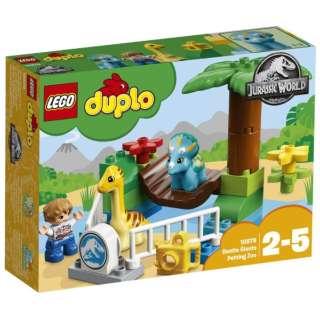 LEGO(レゴ) 10879 デュプロ ジュラシックワールド やさしい恐竜たちのふれあい動物園