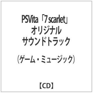 ゲームミュージック: PSVita「7 scarlet」オリジナルサウンドトラック 【CD】