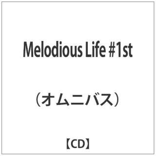 オムニバス: Melodious Life #1st 【CD】