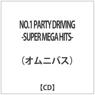 オムニバス: NO.1 PARTY DRIVING -SUPER MEGA HITS- 【CD】