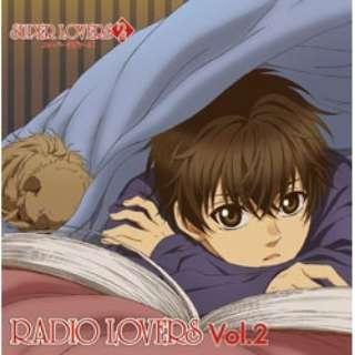 皆川純子/前野智昭: ラジオCDSUPERLOVERSRADIOLOVERS2 【CD】
