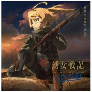 (ラジオCD)/ ラジオCD「幼女戦記 ラジオの悪魔」Vol.2 【CD】